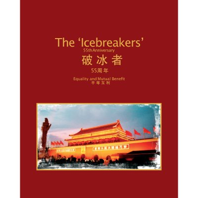 the-icebreakers the-icebreakers